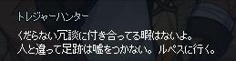 mabinogi_2014_10_20_024.jpg