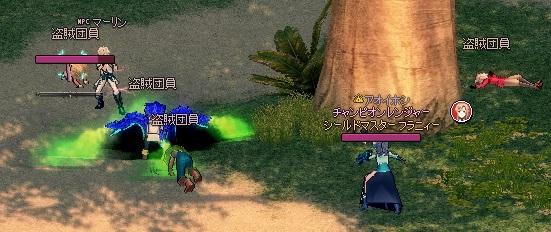 mabinogi_2014_10_20_028.jpg