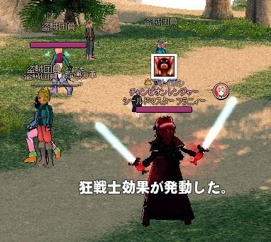 mabinogi_2014_10_20_030.jpg