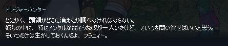 mabinogi_2014_10_20_033.jpg