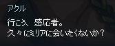 mabinogi_2014_10_20_047.jpg