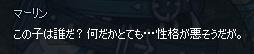 mabinogi_2014_10_20_049.jpg