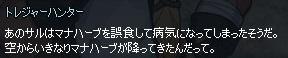 mabinogi_2014_10_20_052.jpg