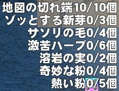 mabinogi_2014_10_20_054.jpg