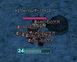 mabinogi_2014_10_20_055.jpg