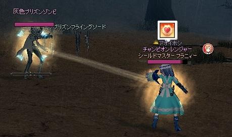 mabinogi_2014_10_21_006.jpg