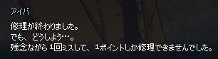 mabinogi_2014_10_21_007.jpg