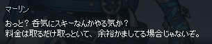 mabinogi_2014_10_23_034.jpg