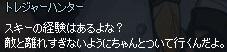mabinogi_2014_10_23_035.jpg