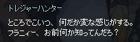 mabinogi_2014_10_23_042.jpg