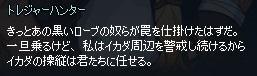 mabinogi_2014_10_23_049.jpg