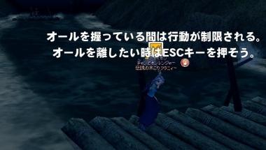 mabinogi_2014_10_23_051.jpg