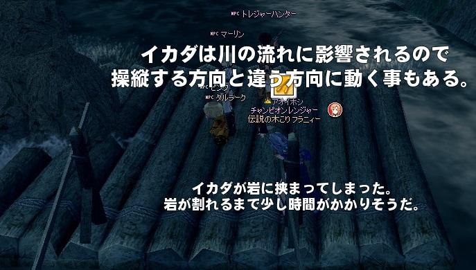 mabinogi_2014_10_23_053.jpg