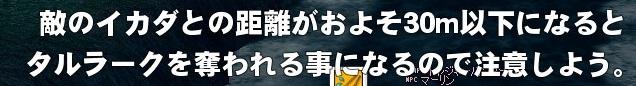 mabinogi_2014_10_23_054.jpg