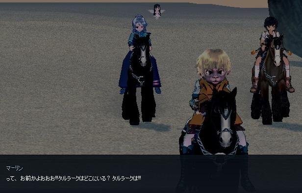 mabinogi_2014_10_23_057.jpg