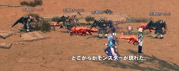 mabinogi_2014_10_23_060.jpg