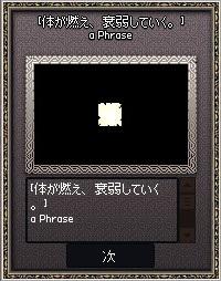 mabinogi_2014_10_23_069.jpg