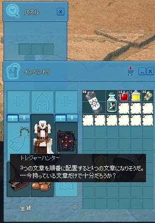 mabinogi_2014_10_23_072.jpg