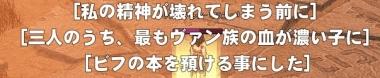 mabinogi_2014_10_23_073.jpg