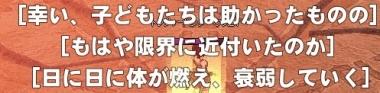 mabinogi_2014_10_23_074.jpg