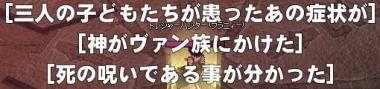 mabinogi_2014_10_23_075.jpg