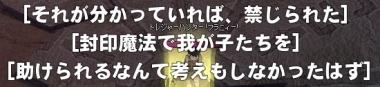 mabinogi_2014_10_23_076.jpg