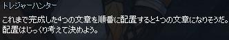 mabinogi_2014_10_23_077.jpg