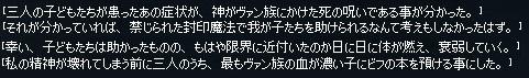 mabinogi_2014_10_23_078.jpg