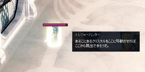 mabinogi_2014_10_23_091.jpg