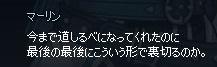 mabinogi_2014_10_23_099.jpg