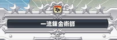 mabinogi_2014_10_23_103.jpg