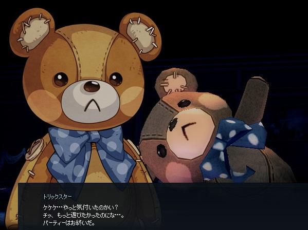 mabinogi_2014_10_26_014.jpg