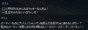 mabinogi_2014_10_29_002.jpg