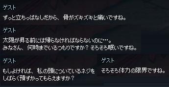 mabinogi_2014_10_29_006.jpg