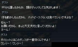 mabinogi_2014_10_29_012.jpg