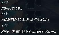 mabinogi_2014_10_29_017.jpg