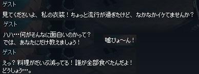 mabinogi_2014_10_29_020.jpg