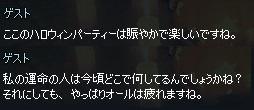 mabinogi_2014_10_29_028.jpg