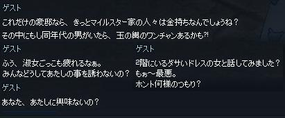 mabinogi_2014_10_29_031.jpg
