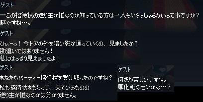 mabinogi_2014_10_29_037.jpg
