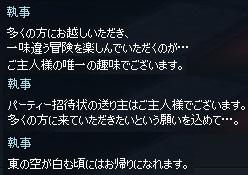 mabinogi_2014_10_31_012.jpg