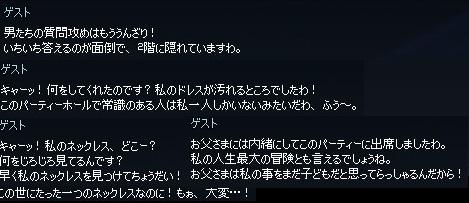 mabinogi_2014_10_31_019.jpg