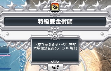 mabinogi_2014_11_03_010.jpg