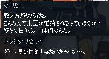 mabinogi_2014_11_03_014.jpg