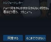 mabinogi_2014_11_03_020.jpg