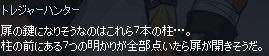 mabinogi_2014_11_03_029.jpg