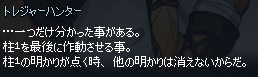 mabinogi_2014_11_03_030.jpg