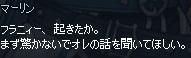 mabinogi_2014_11_03_041.jpg
