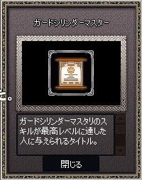 mabinogi_2014_11_04_008.jpg