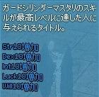 mabinogi_2014_11_04_010.jpg